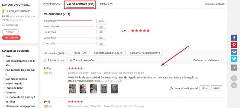 opiniones de compradores en Aliexpress