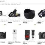 🥇 Camfere: Análisis de esta tienda china online ¿es fiable?